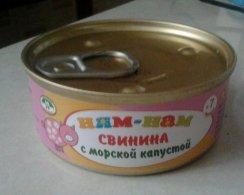 Детские мясные консервы