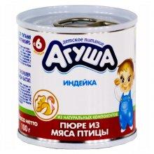 Вкуснейшее пюре Агуша из
