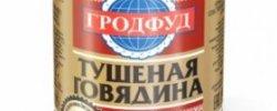 Белорусские Детские Мясные Консервы Отзывы